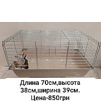 Клетка для кролика Rabbit 70, фото 1