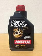 Масло MOTUL GEAR 300 LS 75W-90 1л (102686/105778)