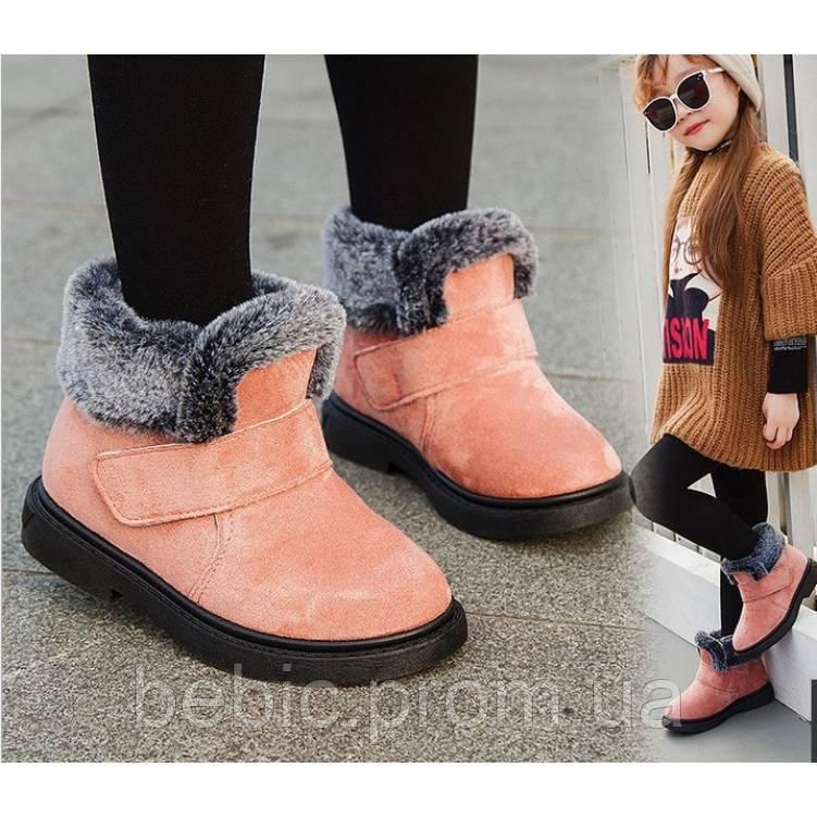 Ботиночки для девочек розовые Размер: 31