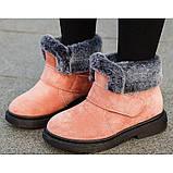 Ботиночки для девочек розовые Размер: 31, фото 2