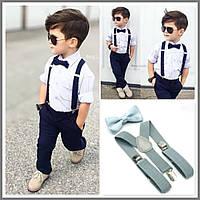 Стильный и модный детский комплект: подтяжки + бабочка №4 серого цвета