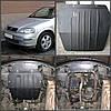 Захист двигуна OPEL ASTRA G 1997-2008 (двигун+КПП)