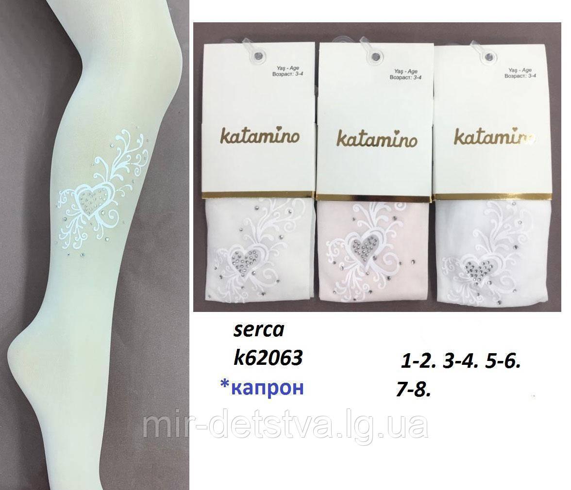 Капронові колготки для дівчаток TM Katamino оптом, Туреччина р. 7-8 років (122-128 см)