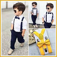 Стильный и модный детский комплект: подтяжки + бабочка №8 желтого цвета