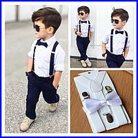 Стильный и модный детский комплект: подтяжки + бабочка №9 белого цвета