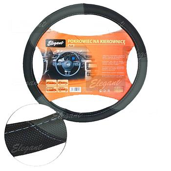 Чехол на руль Кож.зам XXL (47см) черно-серый Elegant 105533