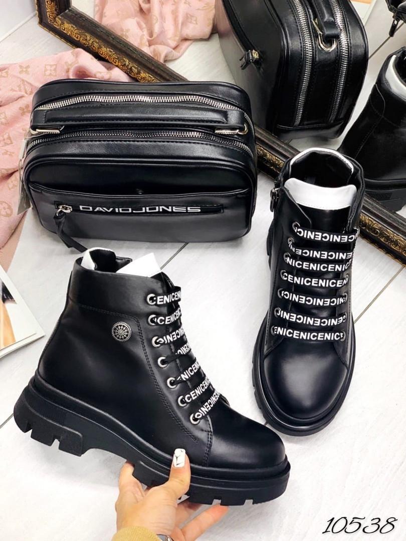 Ботинки зима чёрная кожа ( цветные шнурки натуральная кожа