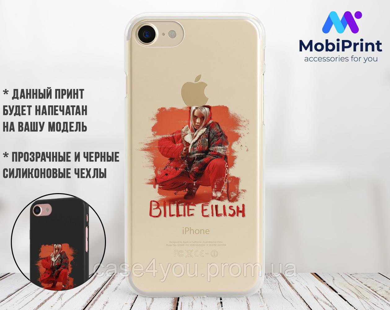 Силиконовый чехол для Apple Iphone 7 Билли Айлиш (Billie Eilish) (4007-3390)