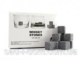 Камни для виски Whiskey Stones 9 шт + мешочек
