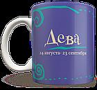 Чашка, Кружка Дева, №1, фото 3