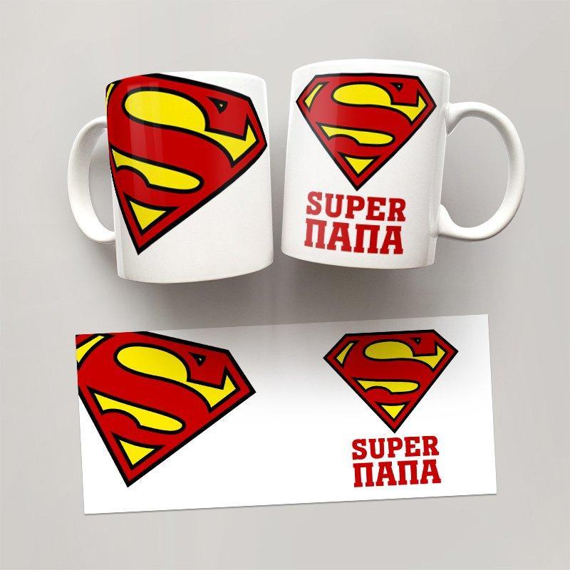 Чашка, Кружка  Super папа ,  №2