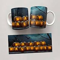 Чашка, Кружка Happy Halloween , №1