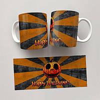 Чашка, Кружка Happy Halloween , №2