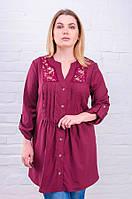 Нарядная  женская рубашка - туника  большой размер Алика марсала (54-72)