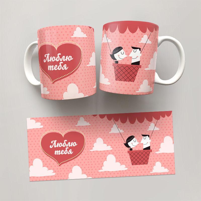 Чашка, Кружка  День Святого Валентина ,  №24