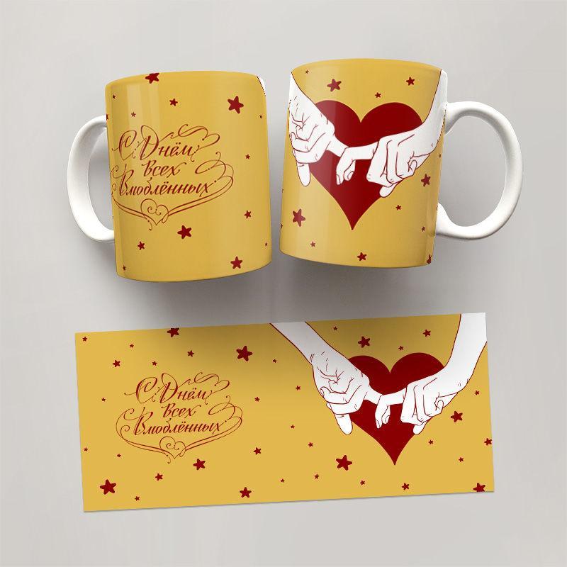 Чашка, Кружка День Святого Валентина , №25