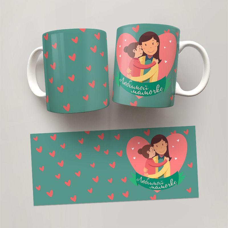 Чашка, Кружка  Любимой Мамочке