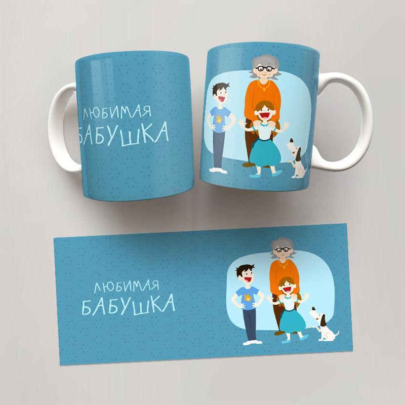 Чашка, Кружка Улюблена Бабуся