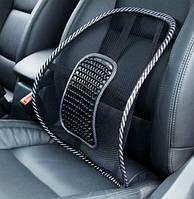 Автомобильная спинка-подушка ортопедическая для авто и офиса HLV
