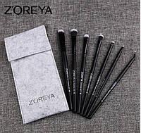 Набор кистей для макияжа глаз 7шт Zoreya light
