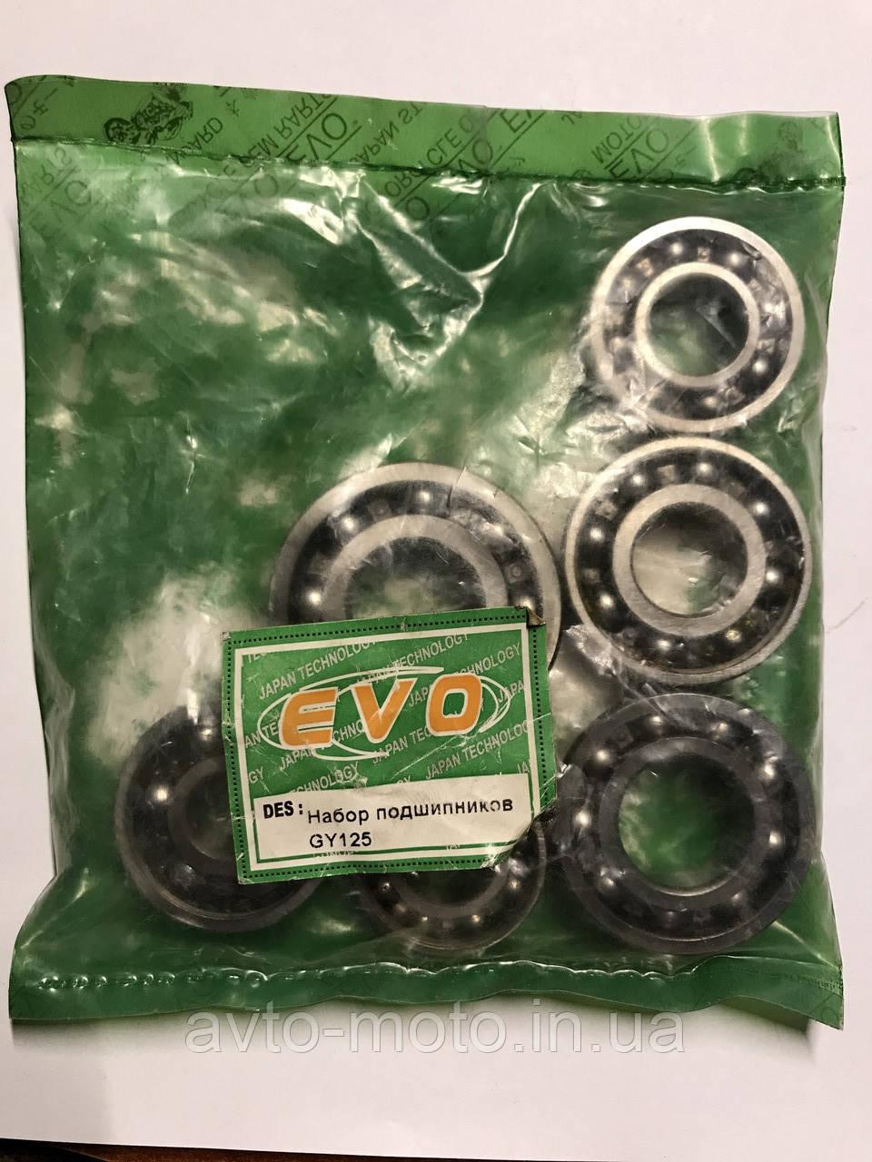 Подшипники двигателя GY6-125 EVO