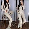 Теплый женский костюм из плотной ангоры 14-803