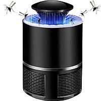 Лампа-ловушка уничтожитель комаров Mosquito Killer Lamp Black