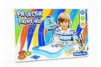 Проектор детский для рисования с аксессуарами «Projector painting» YM6996, фото 1
