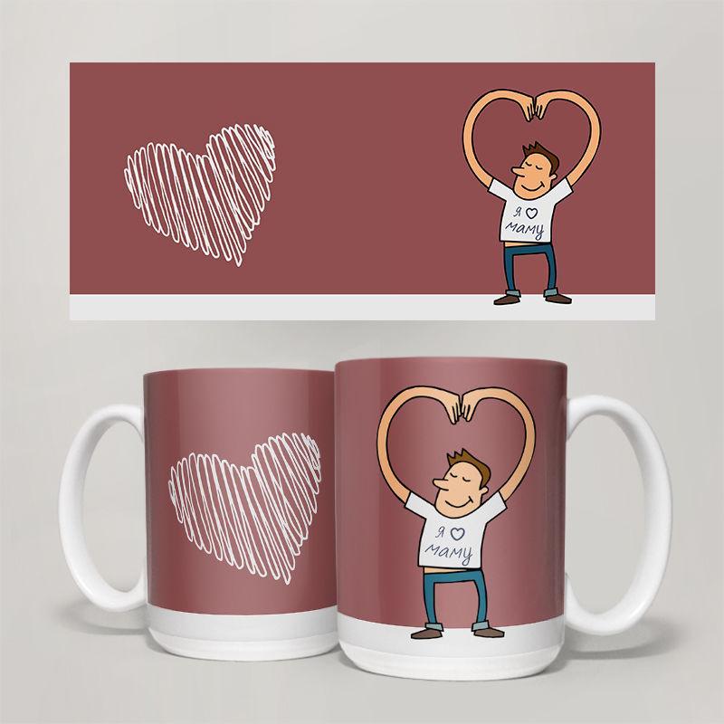 Чашка, Кружка  Я Люблю Маму