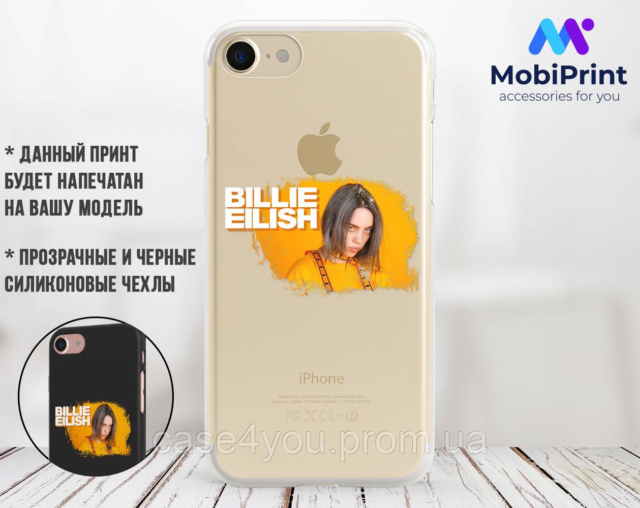 Силиконовый чехол для Apple Iphone XS Max Билли Айлиш (Billie Eilish) (4024-3391)