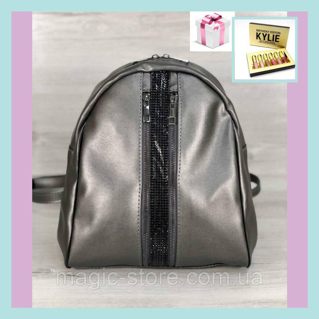 Стильний молодіжний рюкзак Юна срібного кольору