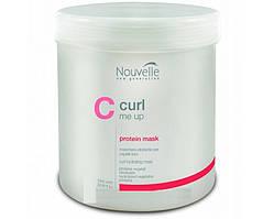 Nouvelle Protein Mask Маска протеиновая питающая для поврежденных волос, 1000 мл