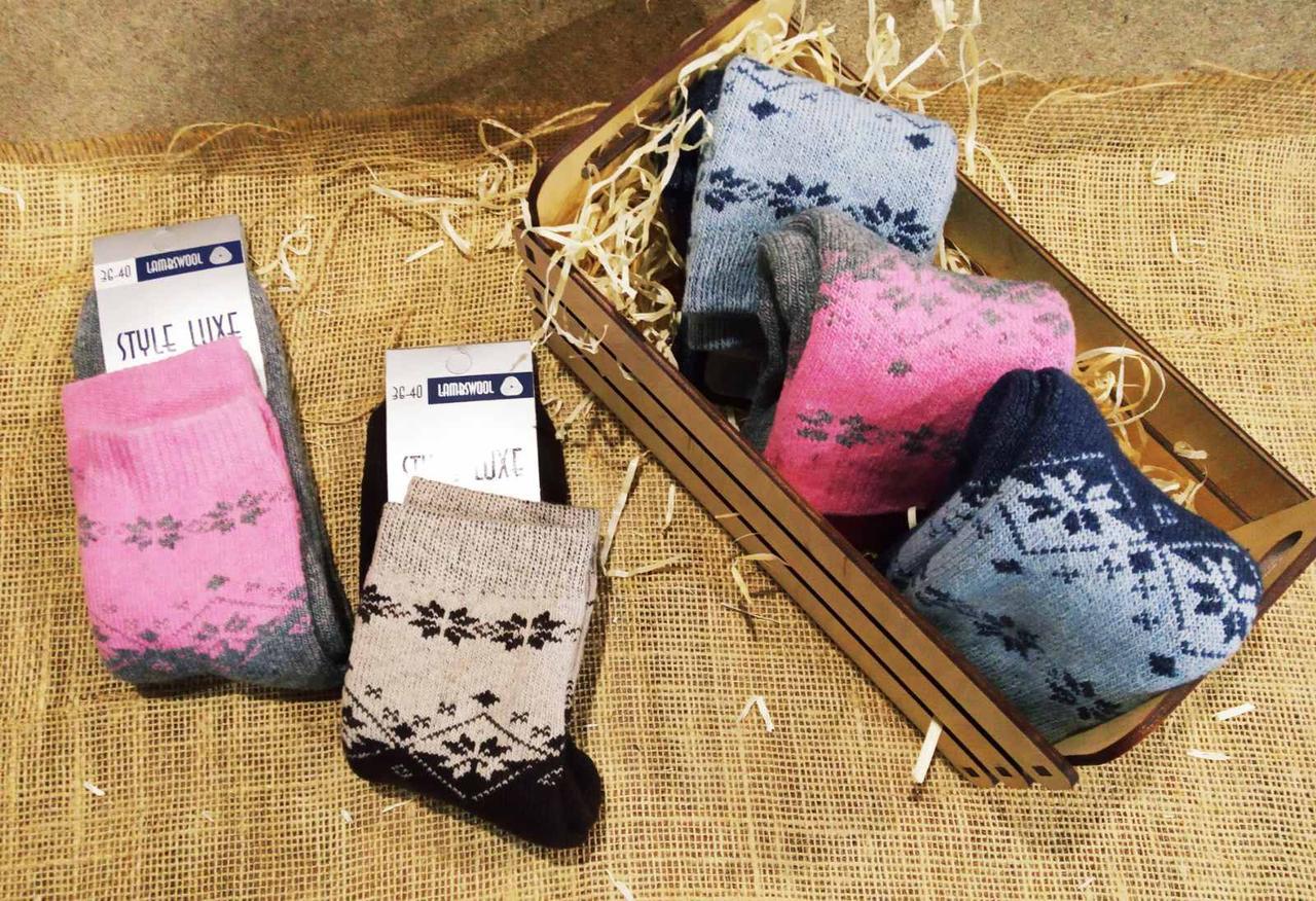 Шерстяные женские носки SL внутри с махрой