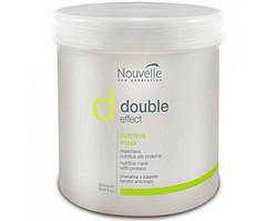 Nouvelle Nutritive Mask Оживляющая маска с кератином и хмелем, 1000 мл