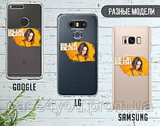 Силиконовый чехол для Samsung J600 Galaxy J6 (2018) Билли Айлиш (Billie Eilish) (28225-3391), фото 3