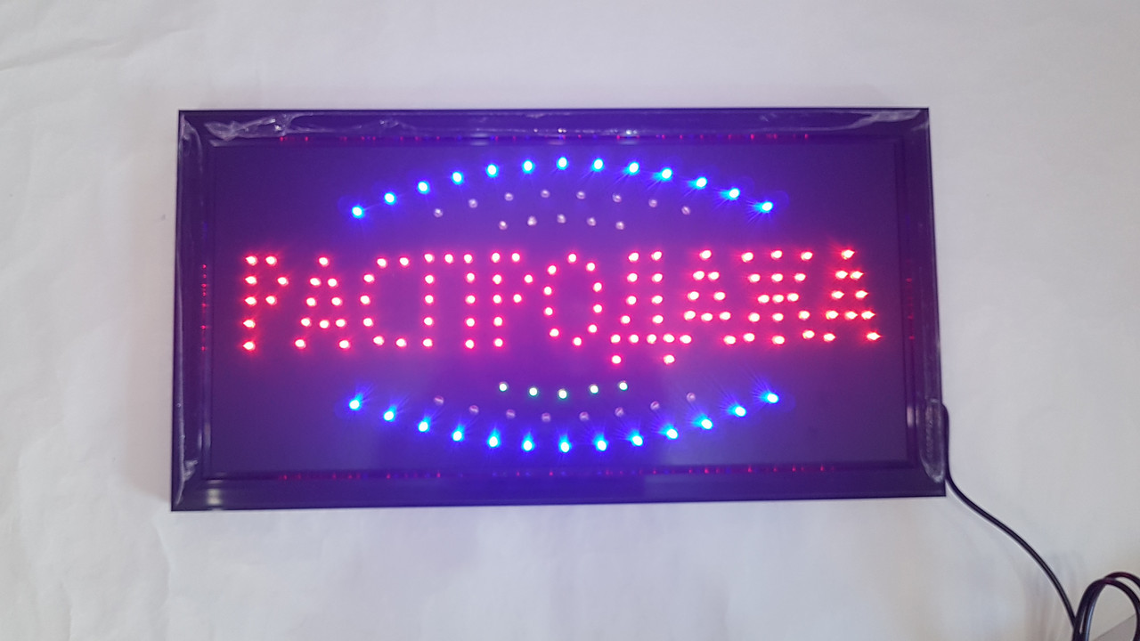 """Вывеска светодиодная LED 48х25 см """"Распродажа"""""""