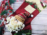 """Новогодний сапог """"Дед Мороз"""", бордовый цвет 47х22 см носок рождественский, 6 шт"""