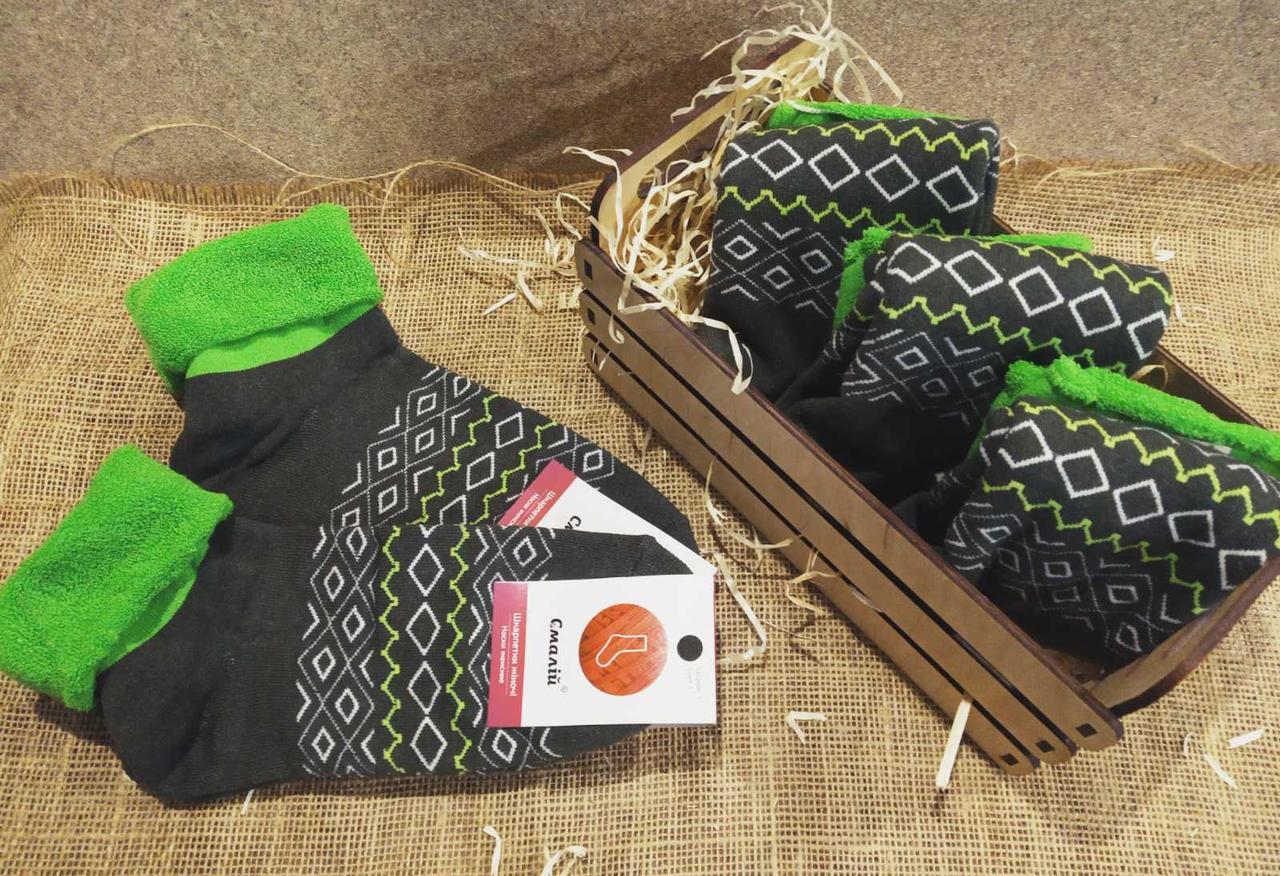 Махровые женские носки Смалий с отворотом/ Рубежное