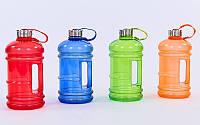 Бутылка для воды спортивная SP-Planeta Бочонок 2200 мл FI-7155 ( PE, цвета в ассортименте)