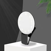 Светодиодная подсветка Coolreall на телефон для селфи Черный