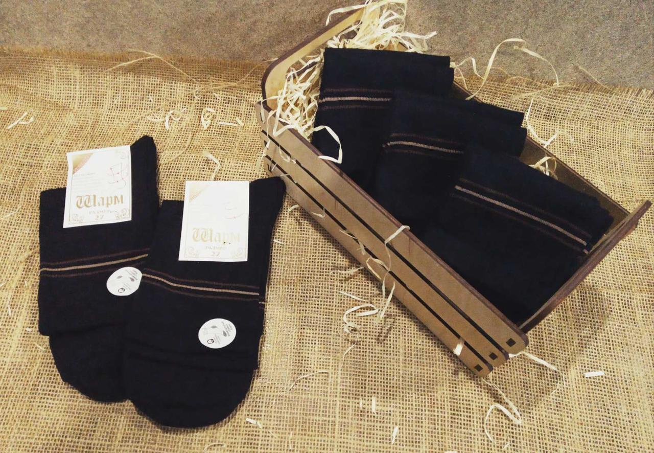Мужские носки без резинки Шарм (медицинские)