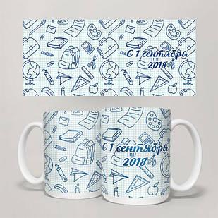 Чашка, Кружка Школа, С 1 сентября #2