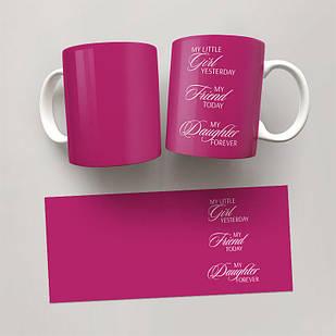 Чашка, Кружка Daughter