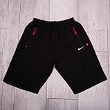 Чоловічі трикотажні шорти Nike, світло-сірого кольорую великого розміру, фото 6