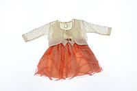Платье с балеро
