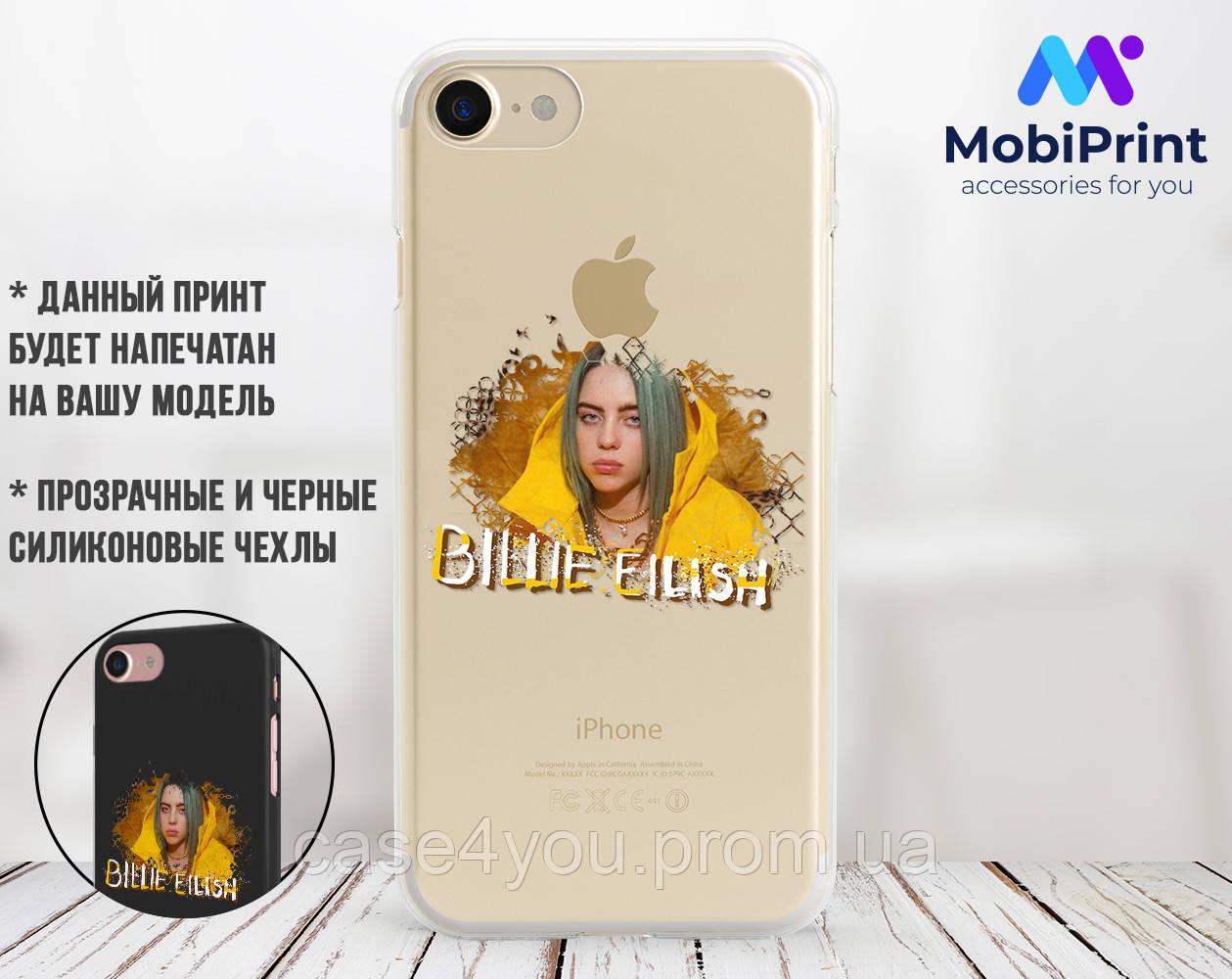Силиконовый чехол для Apple Iphone Se Билли Айлиш (Billie Eilish) (4006-3393)