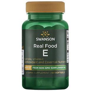 Swanson Real Food E from Non-GMO Sunflower Oil  натуральный вит Е из подсолнечника 400 IU  60 ЖК