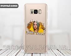 Силиконовый чехол для Xiaomi Redmi Note 7 Билли Айлиш (Billie Eilish) (13033-3393), фото 2