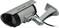 Муляж камеры с датчиком движения на батарейках CCD Camerа, фото 2