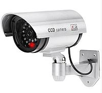 Муляж камеры с датчиком движения на батарейках CCD Camerа